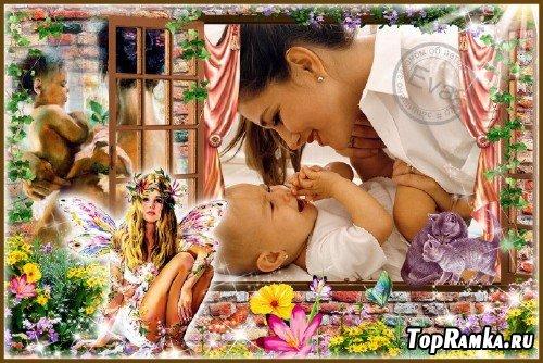 Детская рамочка для photoshop - Доброе утро, мой малыш