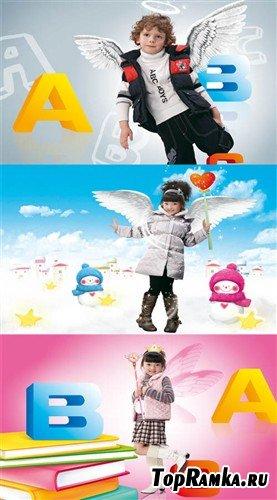 Наши маленькие ангелы (детские многослойные PSD)
