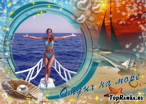Рамка для Photoshop - Отдых на море