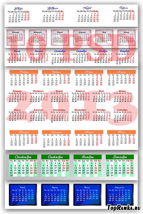10 календарных сеток на 2013 год
