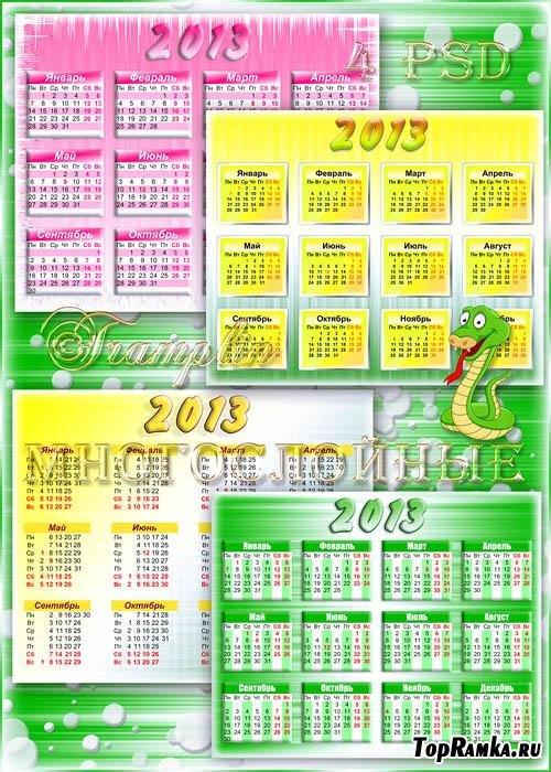 Календарные сетки на 2013 год – В год Змеи