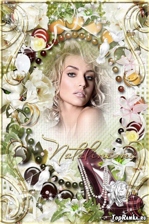 Свадебная рамочка с белыми пионами – Ты прекрасна и гламурна, как цветы весенним утром…