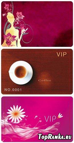 Три визитки (многослойные PSD)