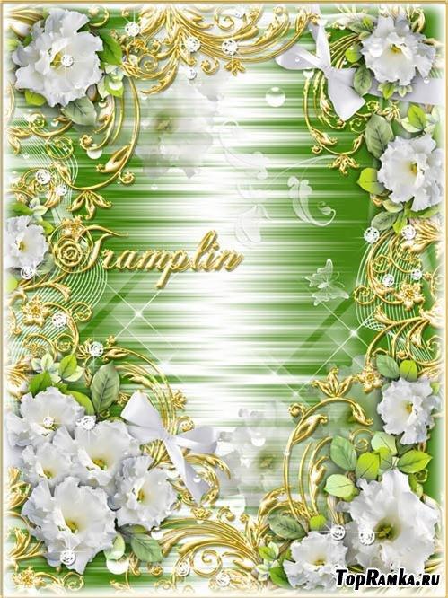 Рамка с белыми цветами и золотыми завитками – Умываются цветки золотой росою