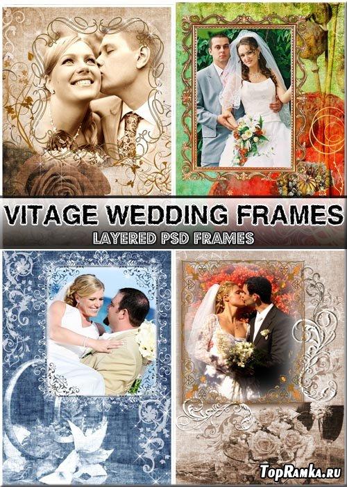 Гламурные рамки - жених и невеста (layered psd)