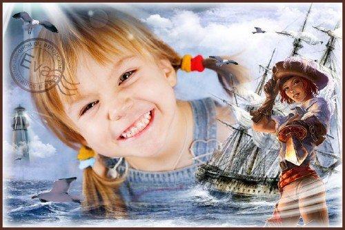 Детская рамочка для photoshop - Хочу покорять моря