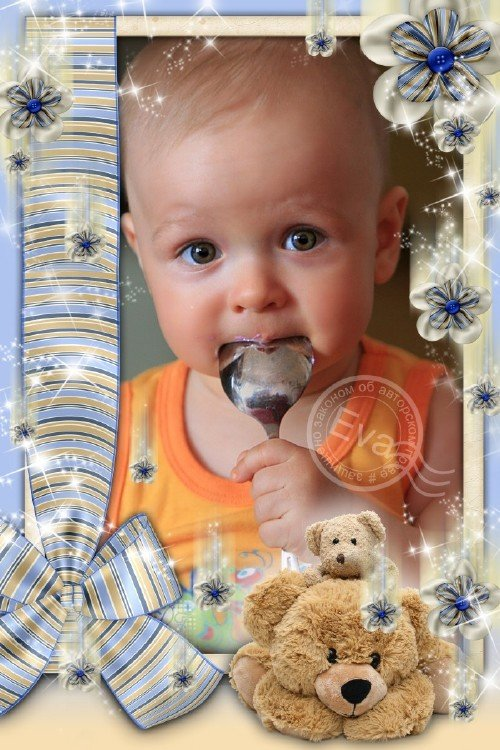 Детская фоторамка - Мой любимый медвежонок