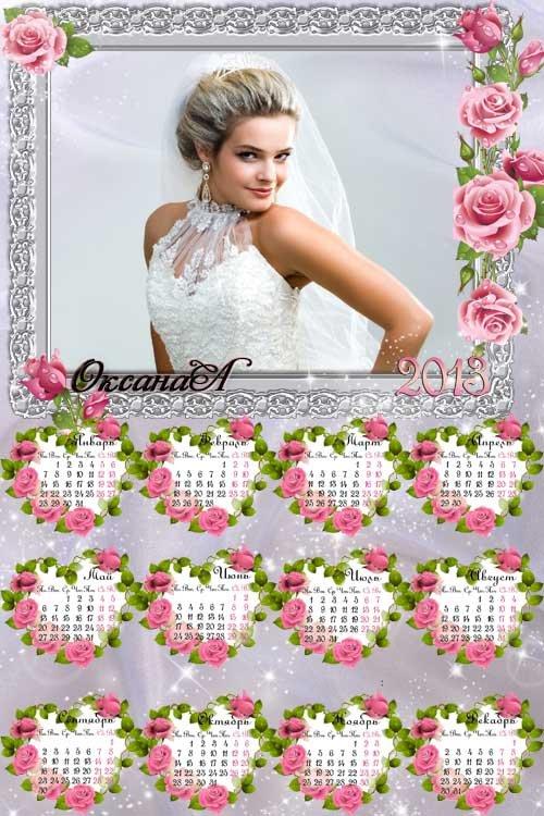 Календарь на 2013 год – благоухающие розовые розы