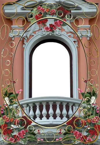 Рамка Балкон Джульетты