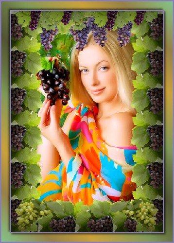 Виноградная женская рамка