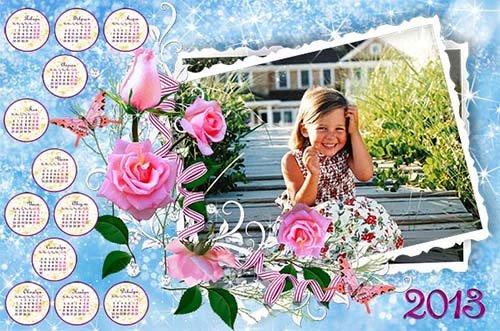 Календарь на 2012 и 2013 год - Прекрасных роз очарование