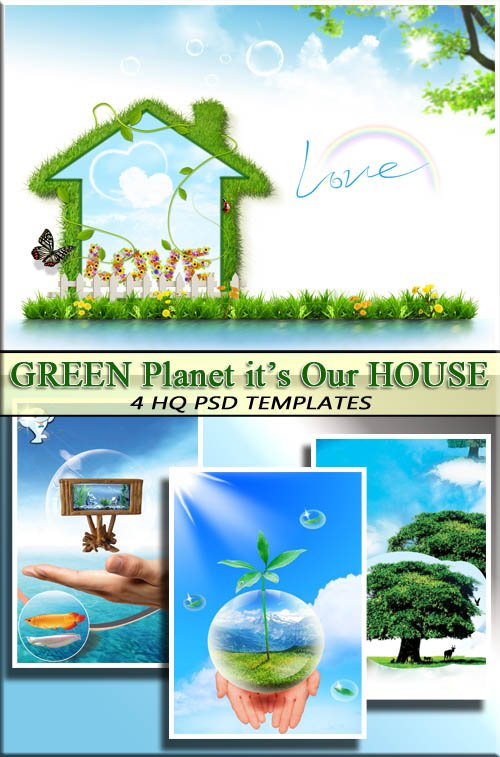 Наша зеленая планета Земля - домашний уют (4 шаблона)