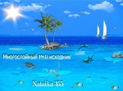 Многослойный PSD исходник - Морская гладь и пальмы на ветру