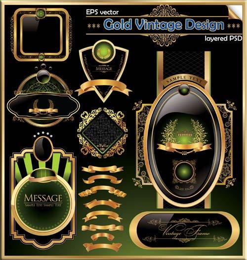 Элегантные из золота ленточки (вектор)