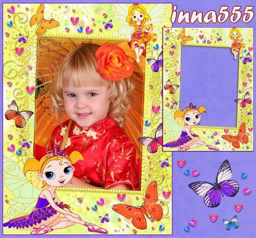 Рамка для девочки - Маленькие феи