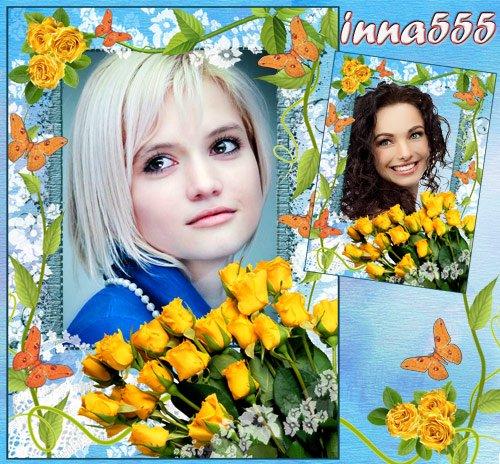 Рамка для фото – Красивые розы для моей прекрасной девушки