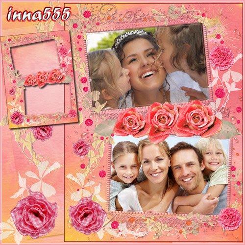 Рамка для двух фотографий - Нам розы дарят нежный аромат