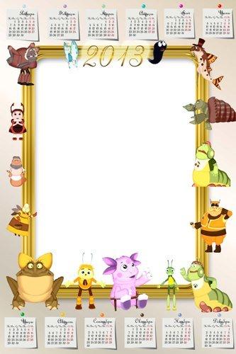 Календарь и рамка для фотошоп – Лунтик и его друзья