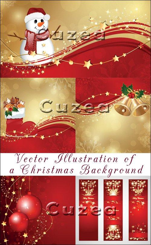Векторная иллюстрация рождественских фонов