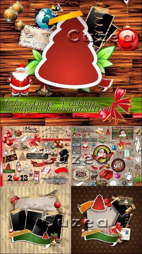 Винтажная новогодняя композиция 2013