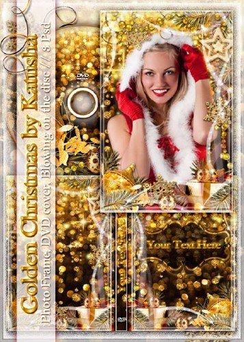 Новогодний набор для оформления DVD и фото