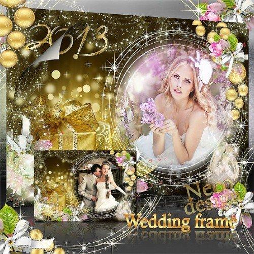 Новогодняя свадебная рамка с блеском, звездами и подарками - Розовый, золотой и чёрный