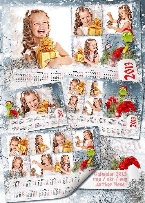 Праздничный календарь коллаж с зимним дизайном - Снежное эссе