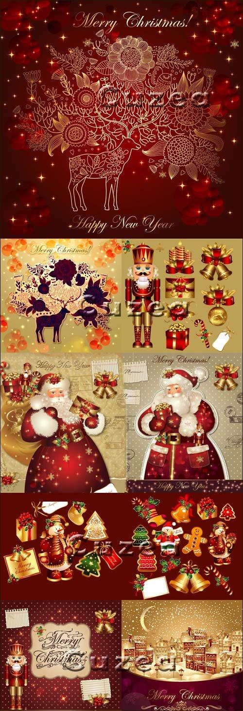 Рождественские и новогодние векторные оформления