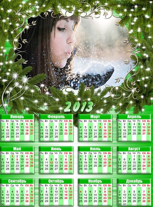 Календарь на 2013 - Зимняя пора