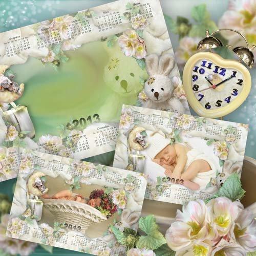 Календарь 2013 - Мамино большое маленькое счастье