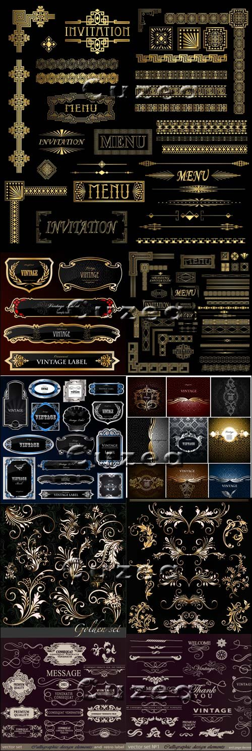 Винтажные декоративные золотые элементы в векторе