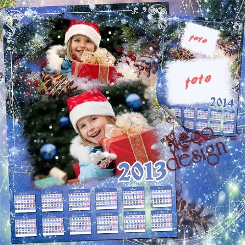 Праздничный шаблон календаря на две фотографии - Праздничная ночь