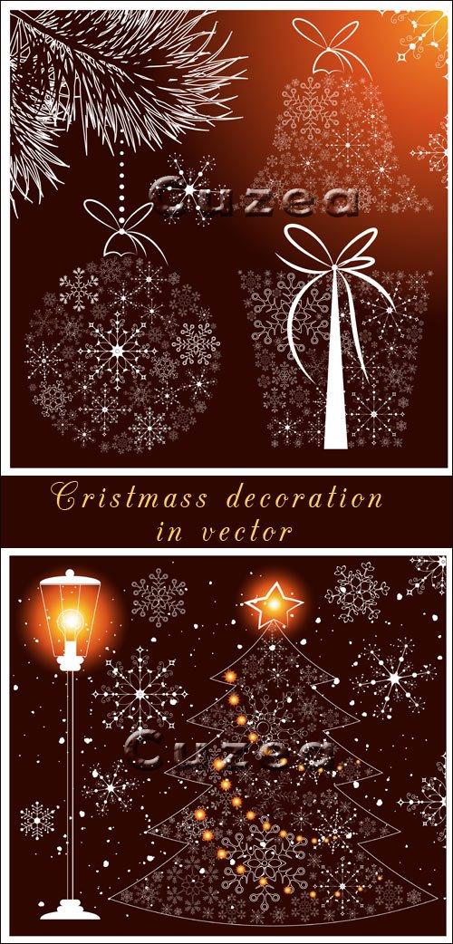 Декоративные векторные элементы к новому  году