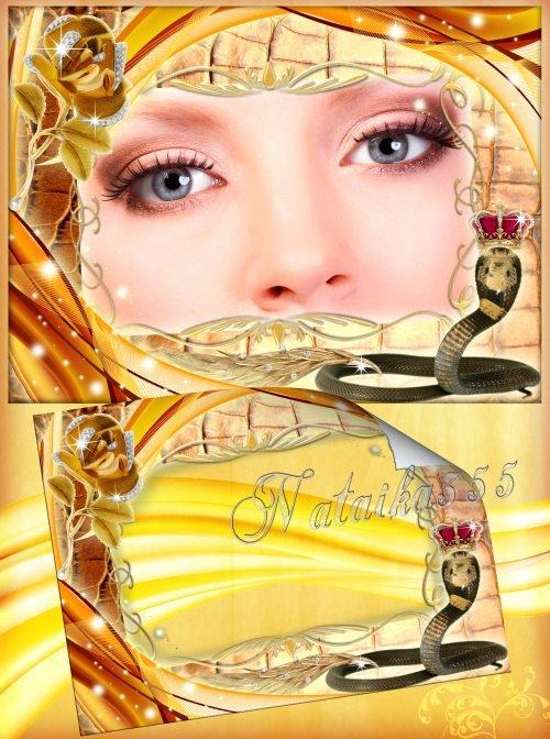 Рамка для женского фото - Блестят золотые чешуйки