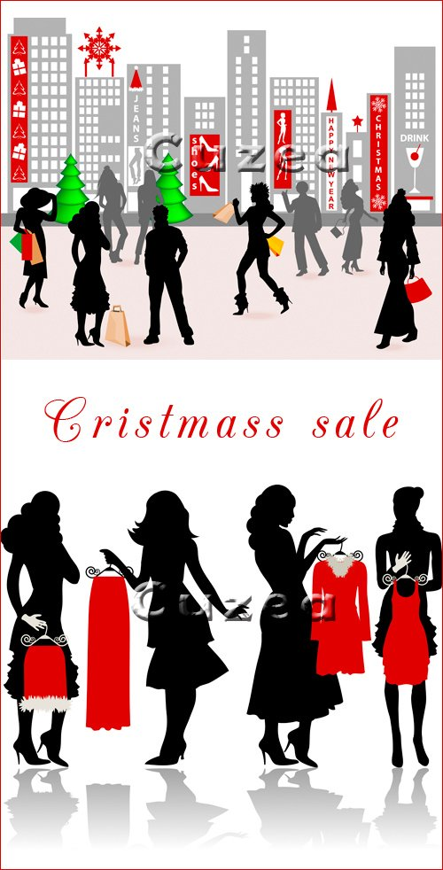 Люди на новогодней распродаже в векторе