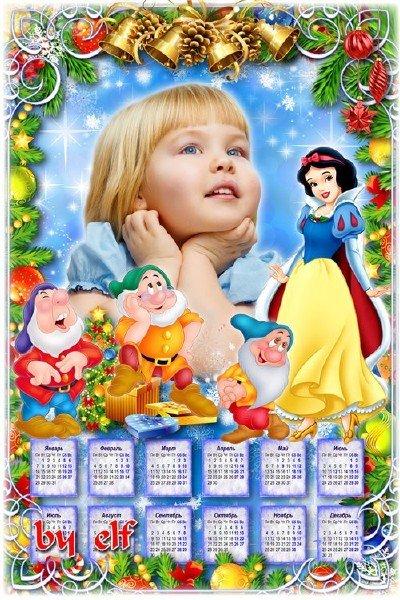 Календарь-рамка на 2013 год - Волшебный Новый год с Белоснежкой