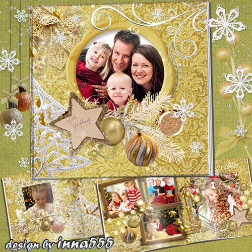 Праздничная фотокнига для всей семьи  - Сияние золотых рождественских звезд