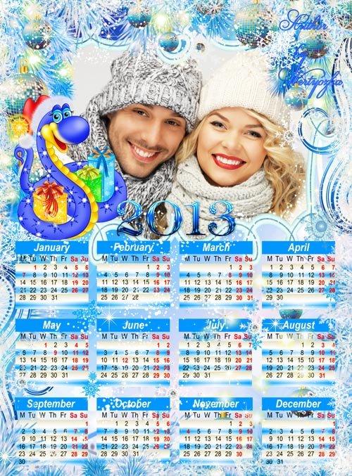 Календарь рамка 2013 - Новогодняя змея с подарками