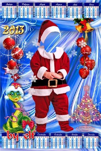 Новогодний детский шаблон-календарь на 2013 год - Маленький Санта Клаус