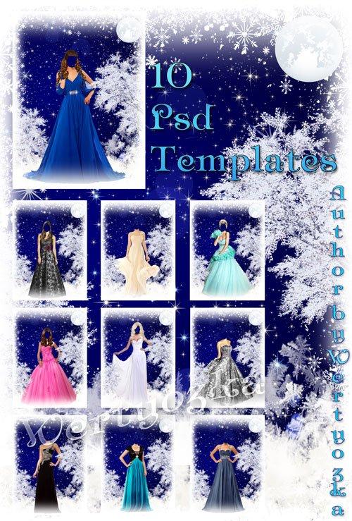 Вечерние  женские платья - Женские шаблоны для фотошопа