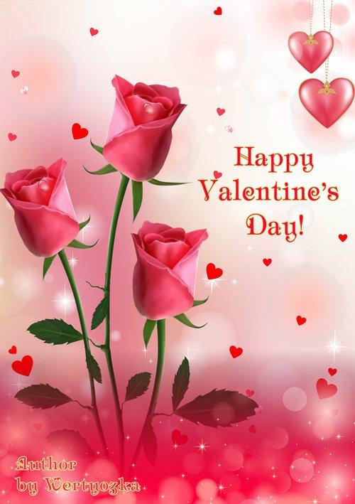 Розы, сердечки, медвежонок, любовь, романтика, день святого валентина - psd исходник + рамка для фотошопа