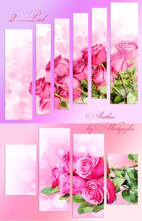 Букет розовых роз, чудесные розы, цветы - Полиптихи в psd формате