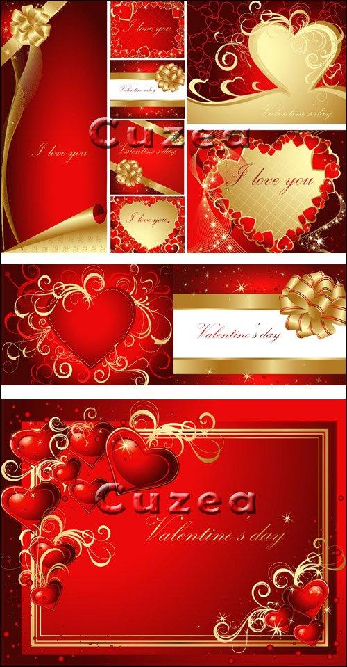 Яркий векторный клипарт с сияющими сердцами ко дню Валентина