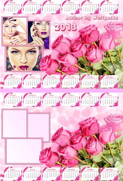 Календарь рамка 2013 - Букет чудесных роз опять заполнил утро ароматом