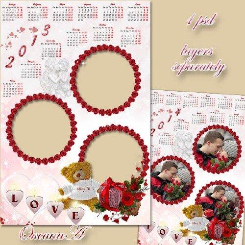 Рамка – календарь на 2013 и 2014 годы – Ты в моем сердце, в моих мыслях и мечтах