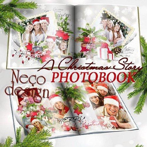 Зимняя новогодняя фотокнига - Рождественская история