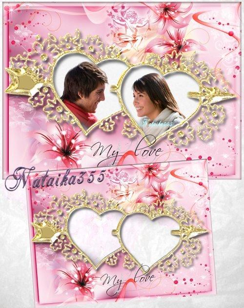 Рамка для фото - Мы с тобой два любящих сердца