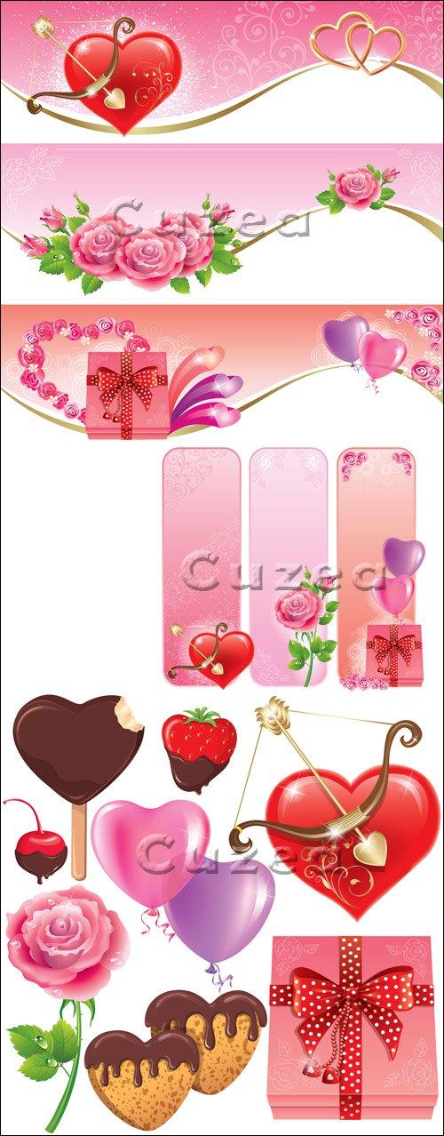 Баннеры и элементы ко дню Валентина в векторе