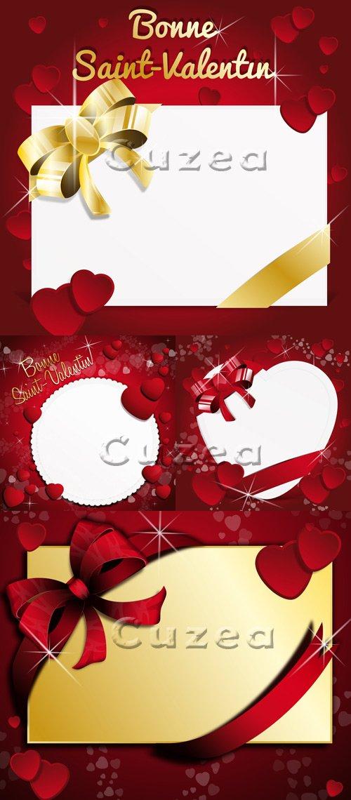 Векторные  рамки с сердцами ко дню Валентина