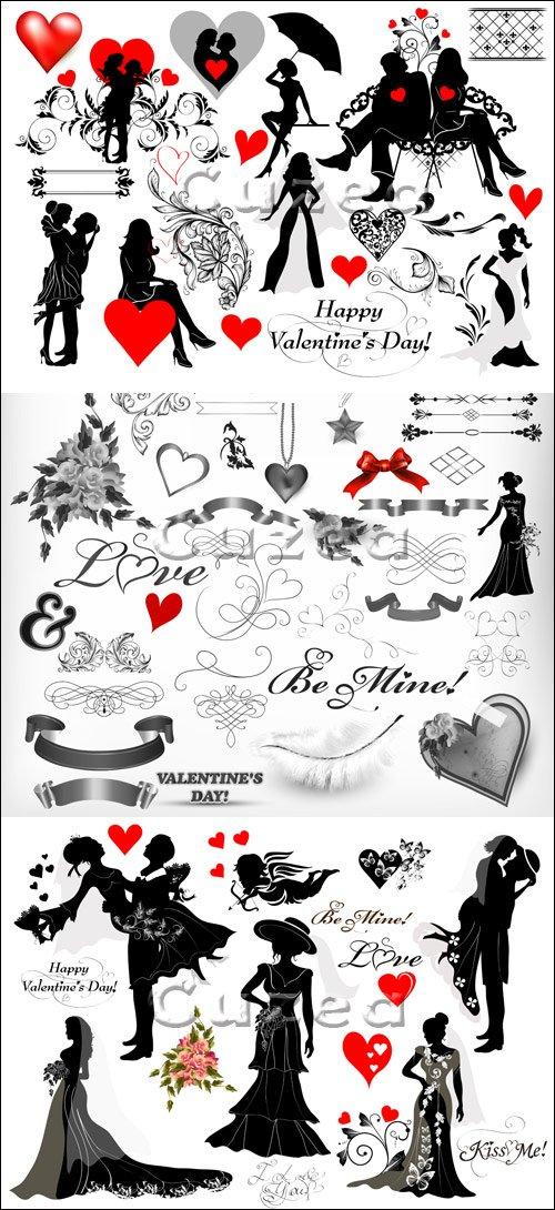 Векторные силуэты людей к свадьбе и дню Валентина, часть 2- Vector stock